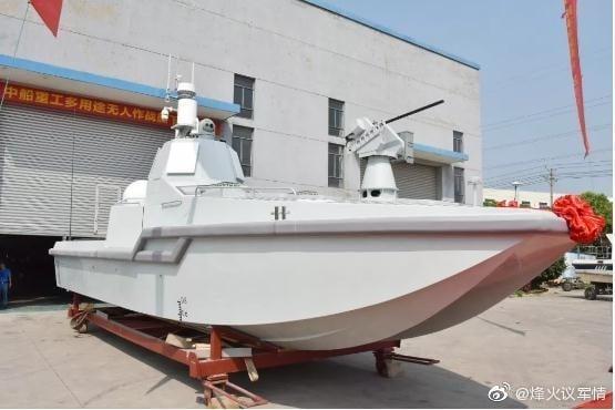 قارب صيني شبحي مسيّر