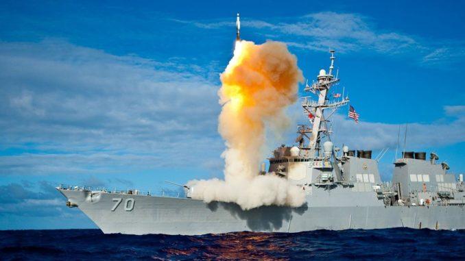 صاروخ إس إم 3