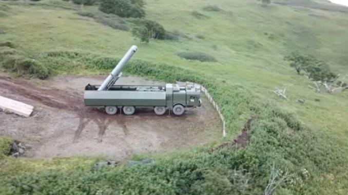 إطلاق صاروخ أونيسك