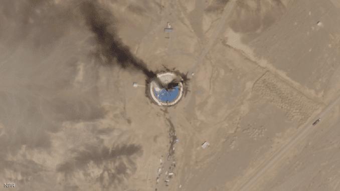 صاروخ فضائي إيراني