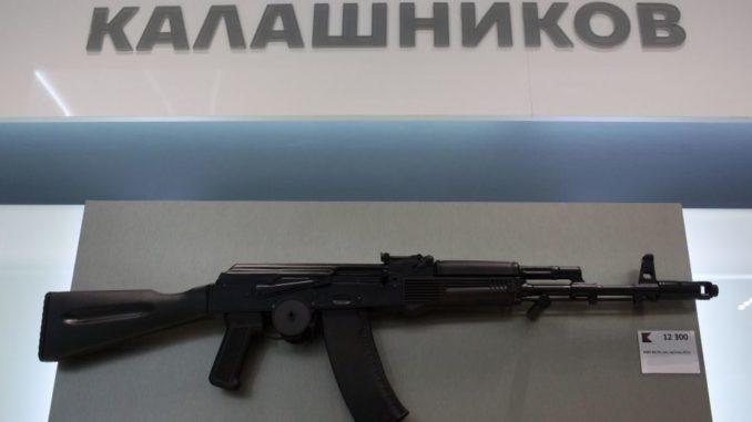 """رشاش كلاشينكوف """"أ كا-74"""""""