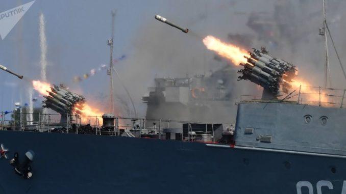 السفينة الصاروخية الروسية سميرتش