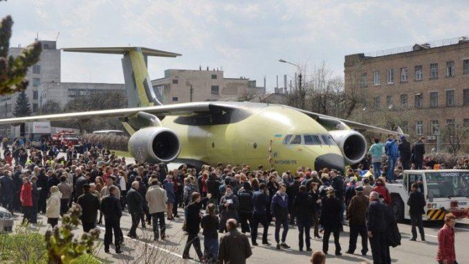 أنتونوف AN-178