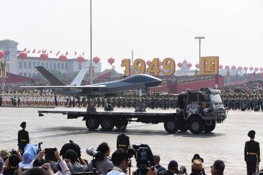 طائرة بدون طيار صينية
