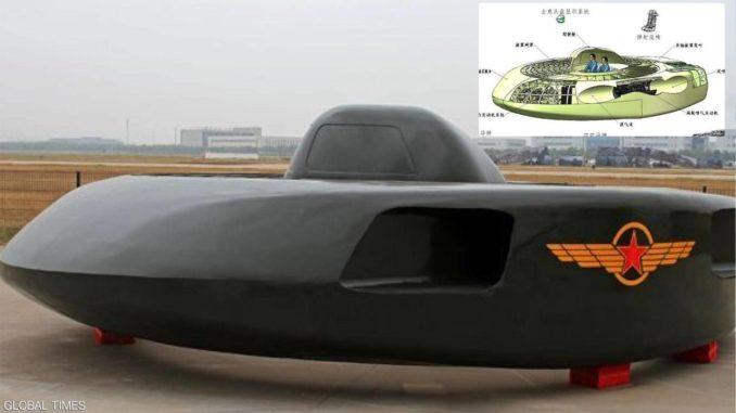 سلاح صيني