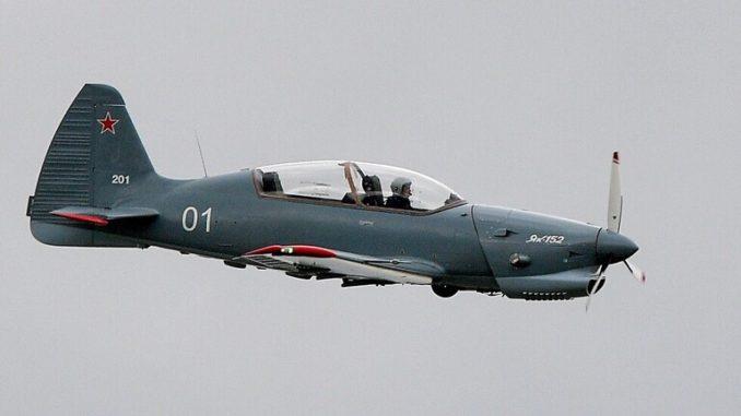 """طائرة تدريب روسية جديدة """"ياك-152"""""""