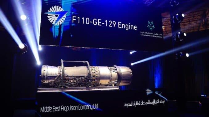 محرك مقاتلة إف-15 إس أي