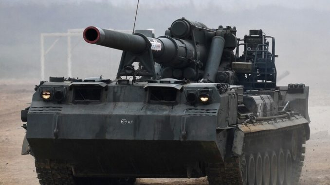 مدافع MALAK- 2S7