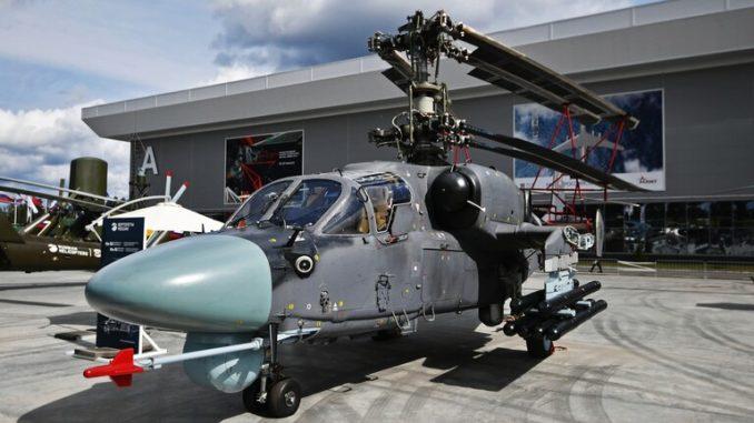 مروحية كا-52كا كاتران