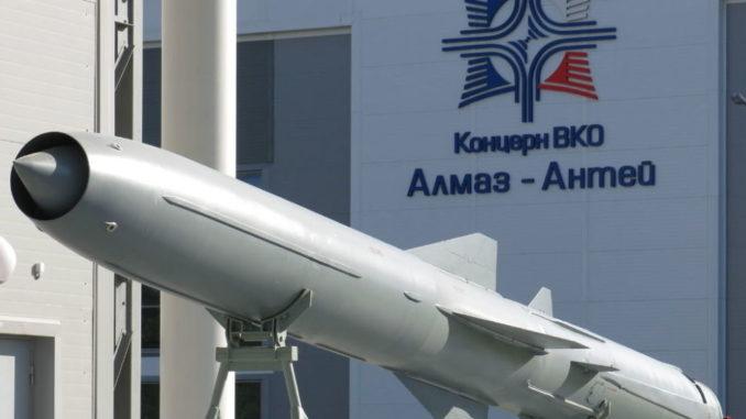 """صاروخ """"أونيكس"""" الروسي"""