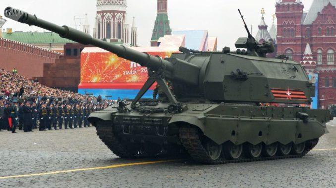 مدفعية روسية