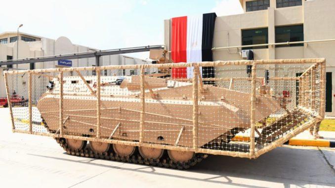 مدرعة سيناء 200