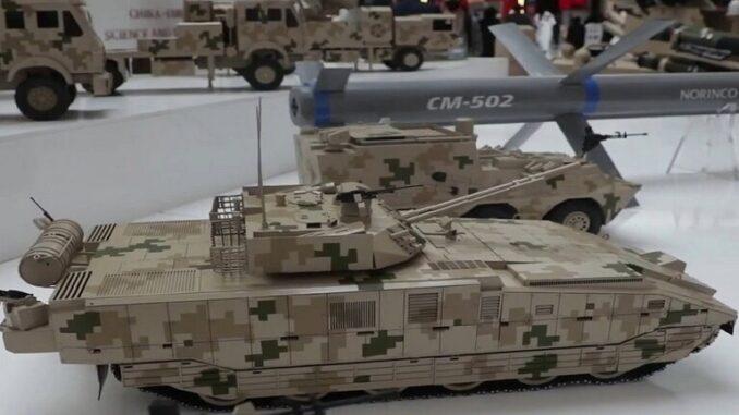 """نموذج عربة """"بي إم بي"""" الثقيلة VN50"""