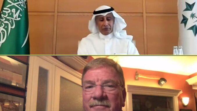 ورشة عمل افتراضية نظمها مجلس الأعمال السعودي الأميركي مع الهيئة العامة للصناعات العسكرية في 23 حزيران/ يونيو 2021