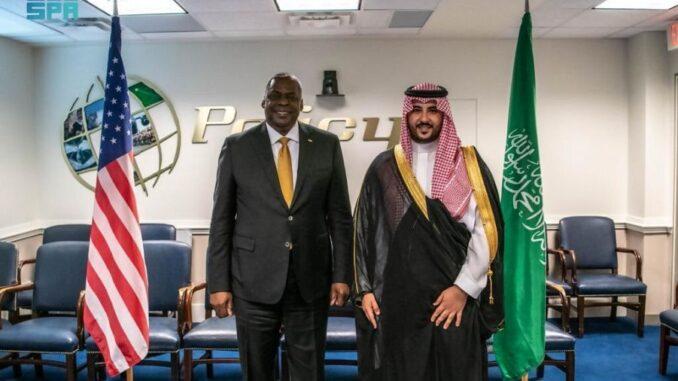 واشنطن السعودية