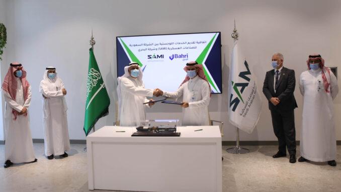 توقيع إتفاقية بين شركتي سامي والبحري السعوديتين
