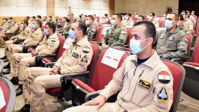 القوات الجوية المصرية